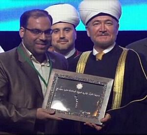 БФ «Сафмар» поддержал проведение XVII Московского Международного конкурса чтецов Корана