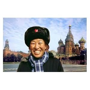 Международная конференция по туризму прошла в Москве