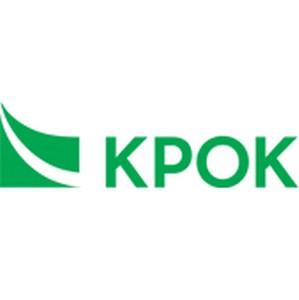 Крупный российский ИТ-интегратор КРОК выходит на рынок Турции