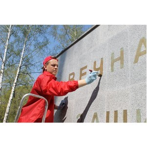 Активисты ОНФ привели в порядок воинские захоронения в Коминтерновском районе Воронежа