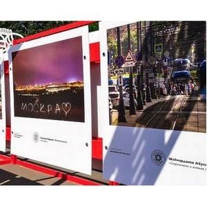 Число работ, присланных на фотоконкурс «Планета Москва — 2018», уже перевалило за 200