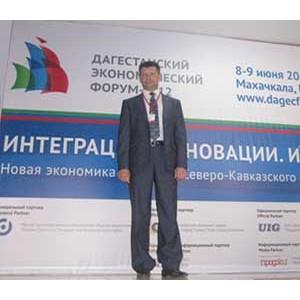 ФГУП ВЭИ принял участие в Дагестанском экономическом форуме-2012
