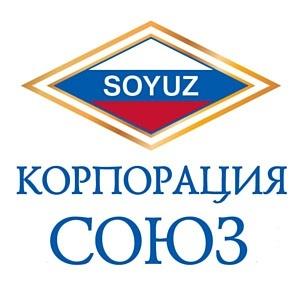 Корпорация «Союз» -  новые рубежи