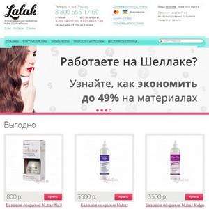 Интернет-магазин Lalak разместил актуальное интервью