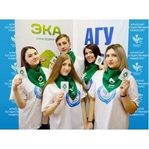 Рубцовский филиал АлтГУ вошел в мировой рейтинг UI GreenMetric Ranking of World Universities 2018!