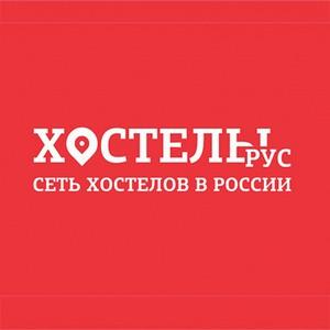 Хостелы Рус - сеть хостелов в России