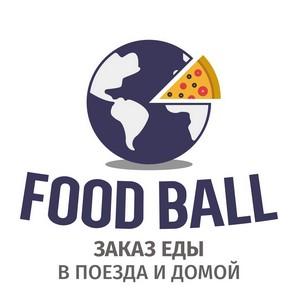 Food Ball: меняем подход к питанию на железной дороге