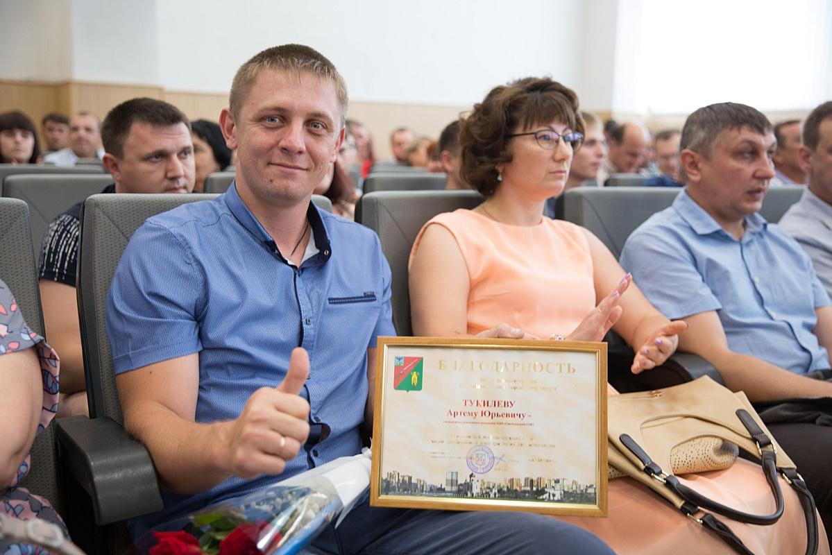 Более 300 работников СГОКа получат награды к Дню металлурга