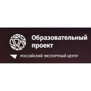 Предприниматели Смоленской области нацелены на экспорт