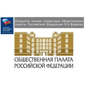 Вопрос по шихана Торатау направлен Секретарю Общественной палаты РФ В.А. Фадееву