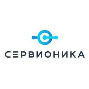 «Сервионика» представила облачные сервисы на «Мир ЦОД-2014»