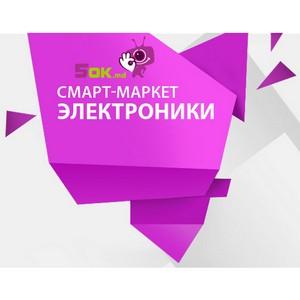 Интернет-магазин «5ok» внедряет доставку заказов по всей Молдавии