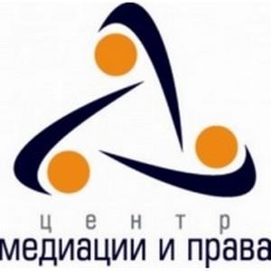 Все больше бакалавров проявляют интерес к исследованию и развитию медиации в России