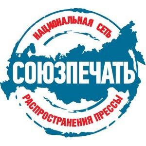 Фестиваль финансовой грамотности в Москве