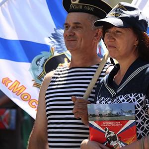 День Военно-морского флота отметили в Нижнем Новгороде