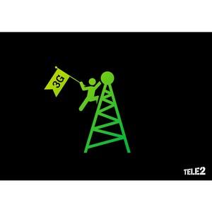 Tele2 запустила 3G еще в четырех регионах