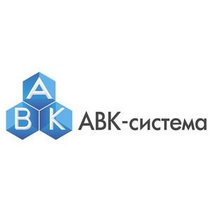 АВК-система поздравляет с Днем металлурга!