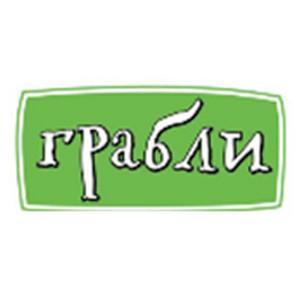Ресторан «Грабли» снизил цены в два раза