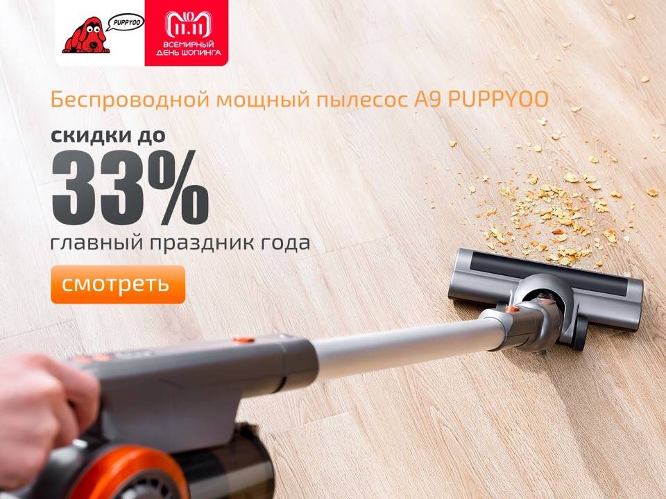 Puppyoo предложит максимальные скидки на свою продукцию в ходе Международного шопинг-фестиваля