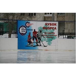Приглашаем на открытие Кубка Инорса по хоккею
