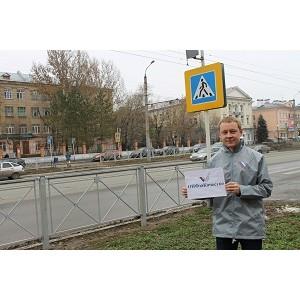 ОНФ в Оренбургской области добивается замены аварийного участка теплотрассы в п.Красногвардеец