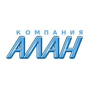 Компания Алан подтвердила статус Professional в рамках партнерской программы VMware Partner Network