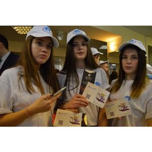 """Самарские студенты команды """"Молодежка ОНФ"""" присоединились ковсероссийской акции «Татьянка»"""