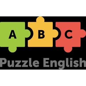 Puzzle English ищет преподавателя для обучения домашних животных английскому языку