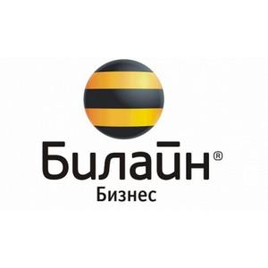 «Билайн» Бизнес предоставил связь Региональному управлению ФСКН России по Астраханской области