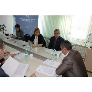 Активисты Народного фронта на Ямале подвели итоги реализации приоритетных проектов ОНФ