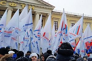 Томские активисты ОНФ приняли участие в праздновании Дня народного единства