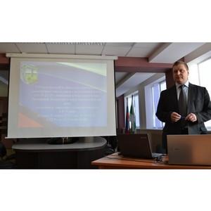 В Кадастровой палате проведены лекционные занятия