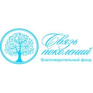 Благотворительный экологический субботник «20 лет для Москвы и Москвичей».