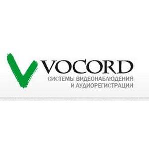 Компания Вокорд: 15 лет на российском рынке видеонаблюдения