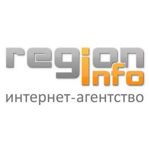 ИА «Регионинфо» вошло в топ-10 ведущих SEO-компаний Барнаула