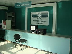 В Астрахани открылась первая в области Компьютерная клиника №302