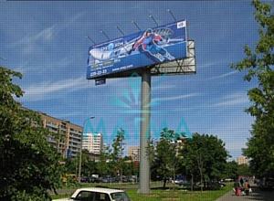 Производство и установка суперсайтов - супербордов в Москве по выгодным ценам от производителя.