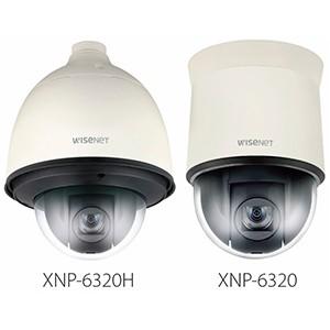 Hanwha Techwin представила 2 Мп 10-потоковые скоростные поворотные камеры серии XNP-6320