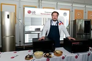 Кулинарный мастер-класс «Очарование вкуса: русская кухня с LG Electronics» на «Территорие смыслов»