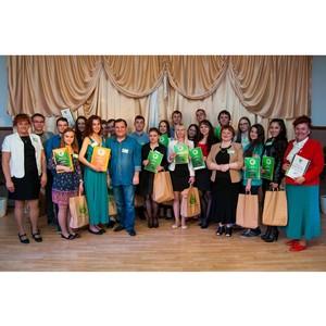 """Объявлены победители конкурса """"Капитал Профи"""""""