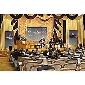 Белгородское отделение ОНФ наметило планы на 2015 год в рамках региональной конференции