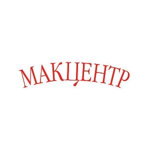 """Букридер Onyx Boox Max с 13,3"""" экраном E Ink Mobius представлен в России"""
