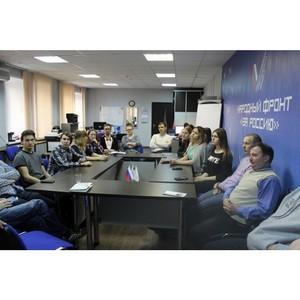 Активисты ОНФ обсудили с волонтерами Кургана реализацию проектов Народного фронта