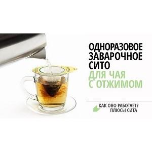 Русское ноу-хау перевернет чайный рынок