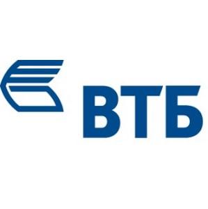 Филиал ОАО Банка ВТБ в Тамбове развивает сотрудничество с сетью супермаркетов «Бегемот»
