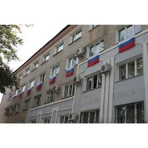 Активисты Народного фронта в Амурской области провели акцию «Россия в каждом окне»