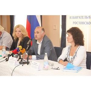 Информационная безопасность на муниципальных выборах Дона