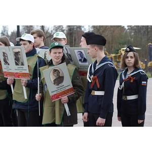 Активисты ОНФ в Санкт-Петербурге организовали цикл «уроков Победы»
