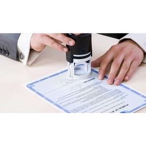 Регистрация прав на жилые объекты в кротчайшие сроки