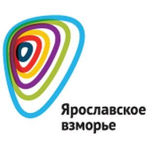 Александр Беглов назвал «Ярославское взморье» точкой роста для туризма в ЦФО